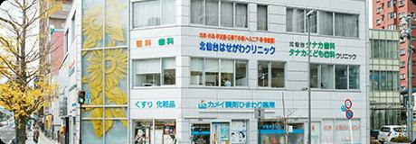北仙台駅徒歩3分の立地