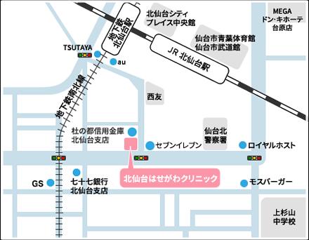 北仙台はせがわクリニックまでの地図