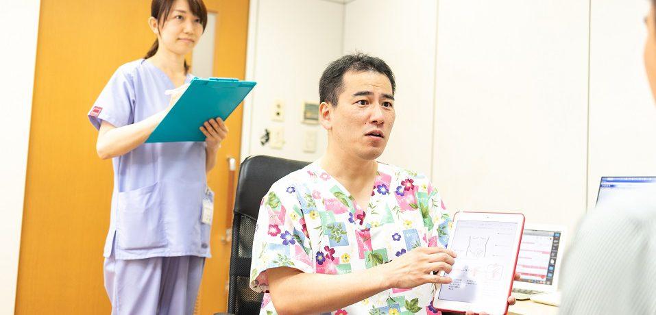 患部の視診・触診